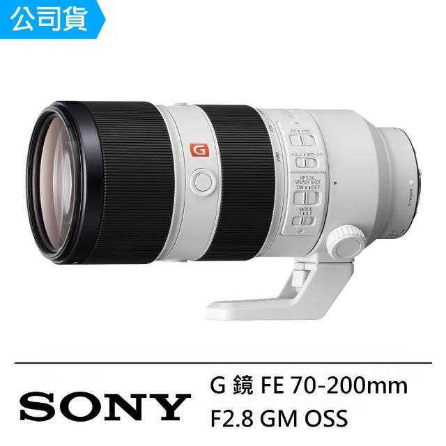 【SONY】G 鏡 FE 70-200mm F2.8 GM OSS 望遠變焦鏡頭--公司貨(SEL70200GM)