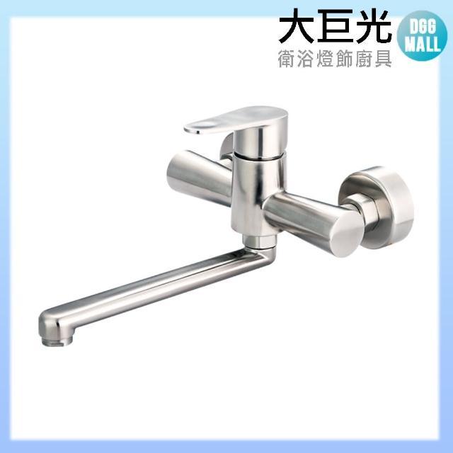 【大巨光】浴用壁式單槍水龍頭 不鏽鋼(TAP-506023)