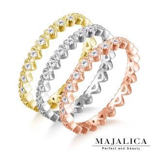 【Majalica】925純銀戒指 真心愛戀 線戒尾戒 精鍍玫瑰金  單個價格 PR6043-3(玫金)