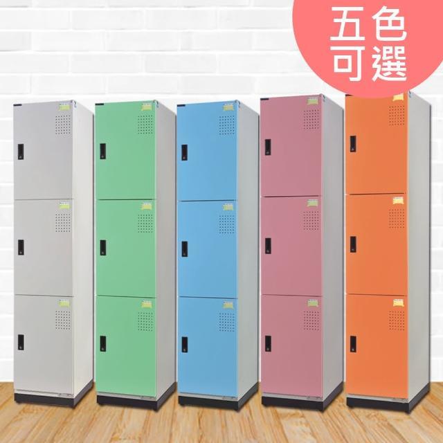 【時尚屋】莉洛姆多用途鋼製三層置物櫃RU6-KH-393-5003T五色可選-免運費(置物櫃)