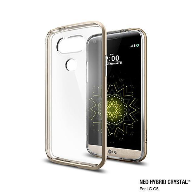 【SPIGEN】LG G5 Neo Hybrid Crystal-複合式邊框透明保護殼組