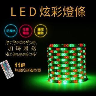 【生活裝飾 露營燈條】LED炫彩燈條5米《加贈無線遙控器》(露營 戶外 庭院 居家 氣氛營造)