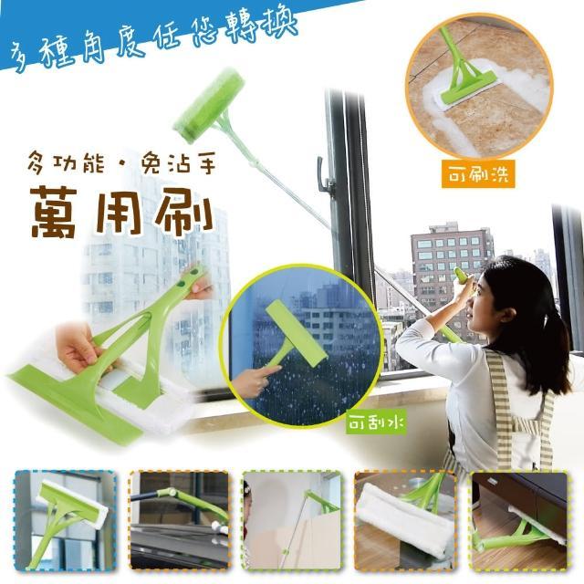 【家適帝】日本超長多功能伸縮折疊清潔刷