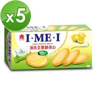 ~義美~美味薄餅夾心~檸檬風味^(144公克^)^~5入
