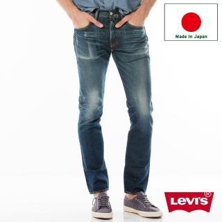 【Levis】男款 501CT 排扣錐型丹寧牛仔褲 / 日本製 / 10.25oz