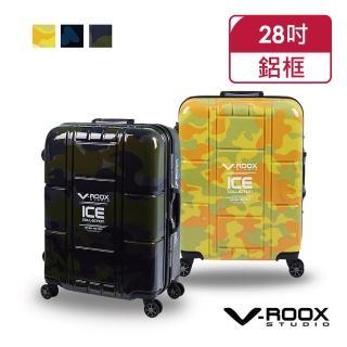 【Pantheon Plaza】V-ROOX ICE 28吋 時尚Icon不敗迷彩風 硬殼鋁框行李箱/旅行箱 VR-59189(4色可選)