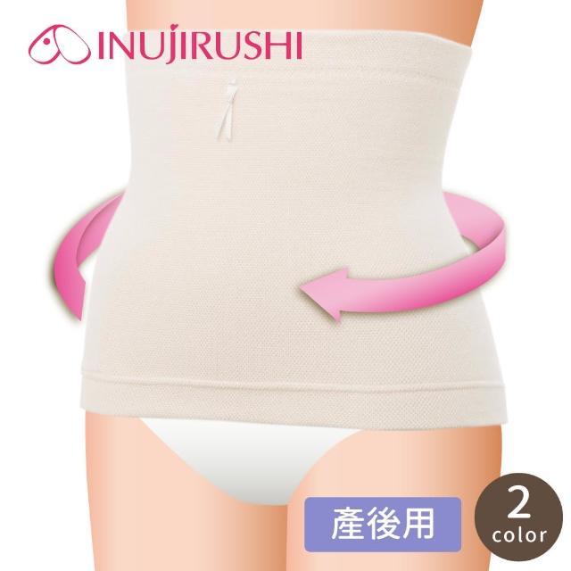 【日本犬印】腹卷式束腹帶 M/L/LL 粉紅色/膚色 醫療用束帶(未滅菌)
