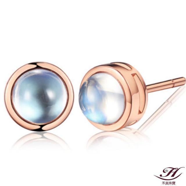 【禾美珠寶】天然月光石耳環EM179(18K)