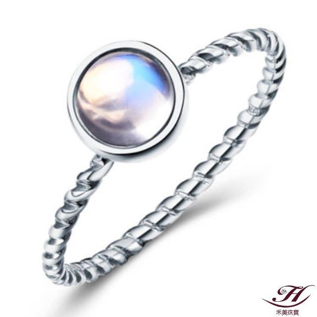 【禾美珠寶】天然月光石戒指EM181(18K)