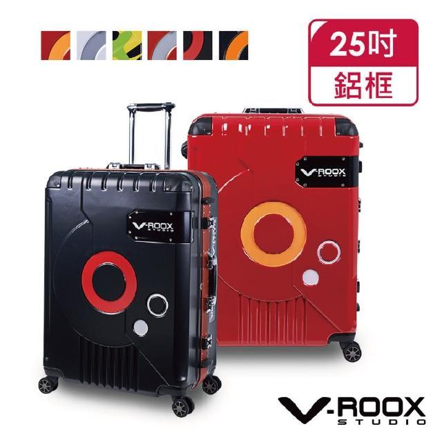 【A.L.I】V-ROOX 零世代ZERO 25吋 時尚潮版撞色 太空艙造型 硬殼鋁框行李箱/旅行箱- VR-59184(2色可選)