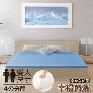 【幸福角落】日本大和抗菌布4cm厚Q彈乳膠床墊(雙人5尺)