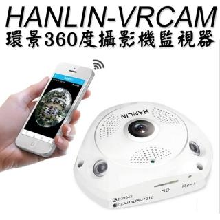 【HANLIN】VRCAM(環景360度監視器攝影機)