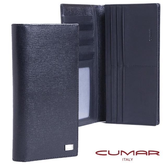 【CUMAR】經典長夾-義大利牛皮-EVE II系列
