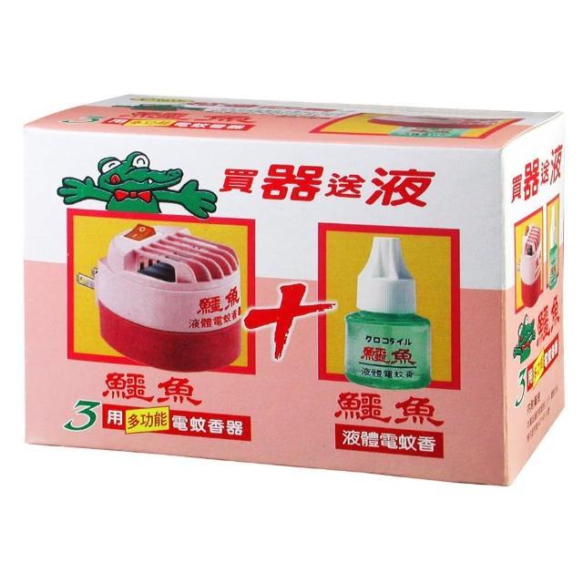 【鱷魚】液體電蚊香(電蚊香器液組1盒)/