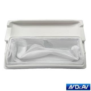 【洗衣機濾網】國際N.L大 洗衣機棉絮袋濾網(NP-001)