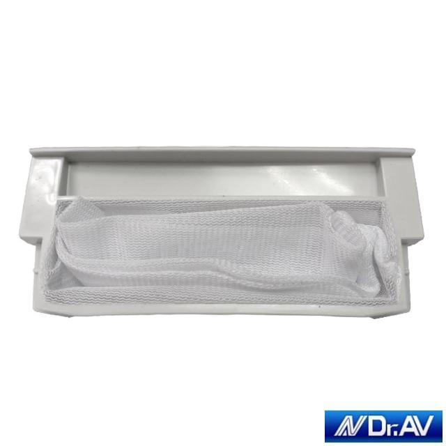 【洗衣機濾網】三洋FT-SYL-5 洗衣機棉絮袋濾網(NP-014)