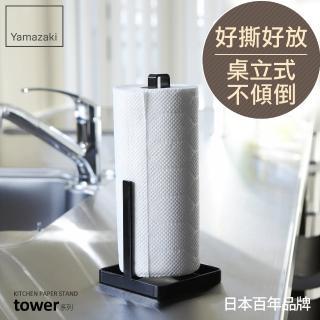 【YAMAZAKI】tower立式廚房紙巾架(黑)