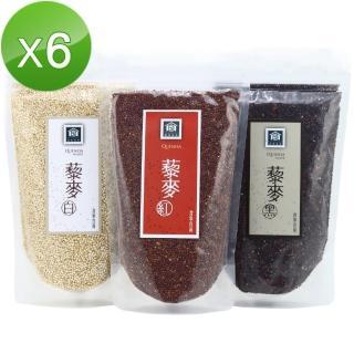 【食事良商】天然藜麥.印加麥(300克各2包 三色組)