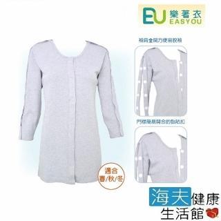 【海夫健康生活館】樂著衣 女款 拉鍊 全開 100% 棉 長袖