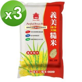 【義美】義美 美味糙米(1500g/包)*3入