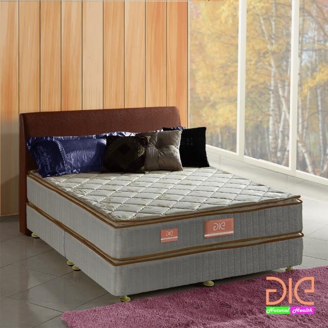 【aie享愛名床】竹碳+羊毛+記憶膠真四線獨立筒床墊-雙人加大6尺(實惠型)