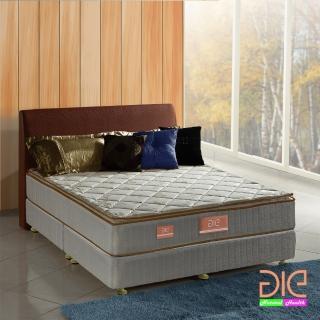 【aie享愛名床】竹碳+羊毛+記憶膠真三線獨立筒床墊-雙人5尺(實惠型)