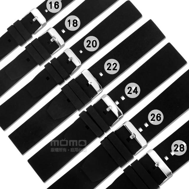 【Watchband】舒適耐用輕便運動型矽膠錶帶(同寬-黑色)