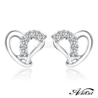 【AchiCat】925純銀耳環 純銀飾 甜蜜依戀 愛心 GS6056