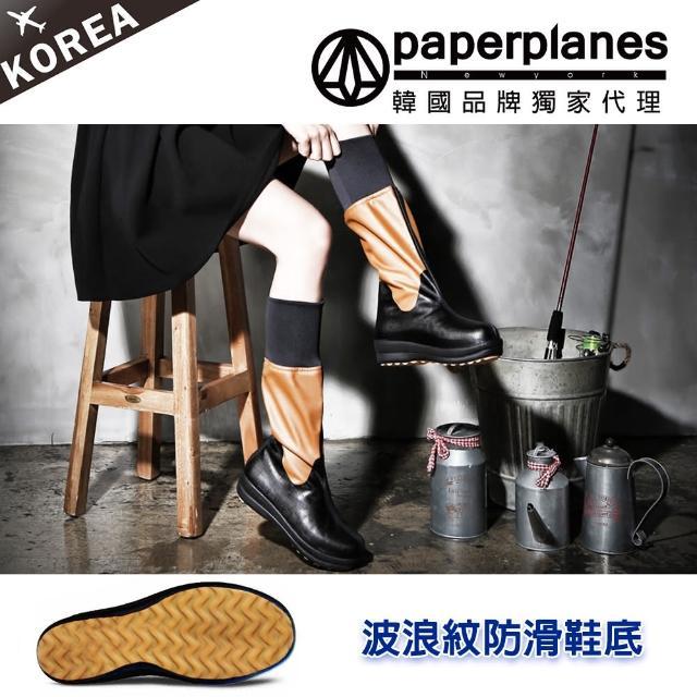 【PAPERPLANES韓國雨靴】正韓空運。舒適輕量防滑防刮縮口中筒靴(7-201060咖啡/現貨)