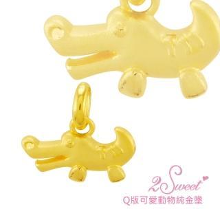 【甜蜜約定2sweet-PE-6216】純金金飾可愛動物系列-約重0.36錢(可愛動物系列)