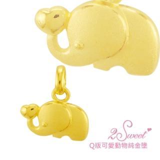 【甜蜜約定2sweet-PE-6217】純金金飾可愛動物系列-約重0.43錢(可愛動物系列)