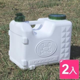 【真心良品】白沙灣二用儲水箱20L(2入)