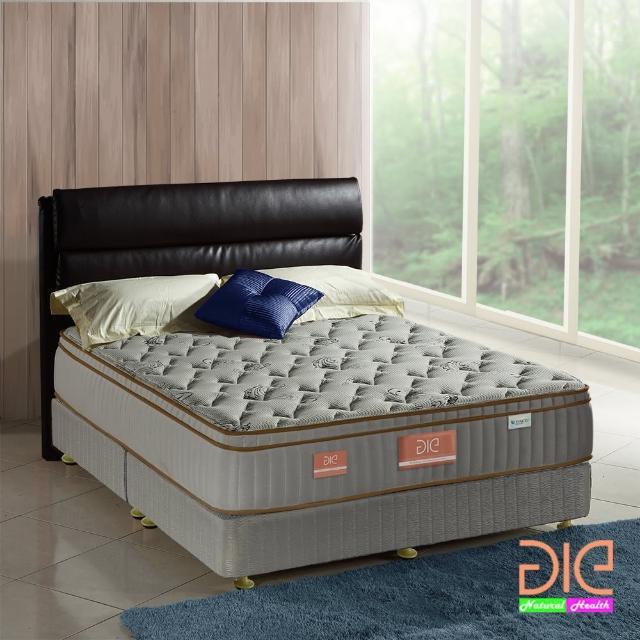 【aie享愛名床】天絲+乳膠+記憶膠真三線蜂巢獨立筒麵包床-雙人5尺(奢華型)