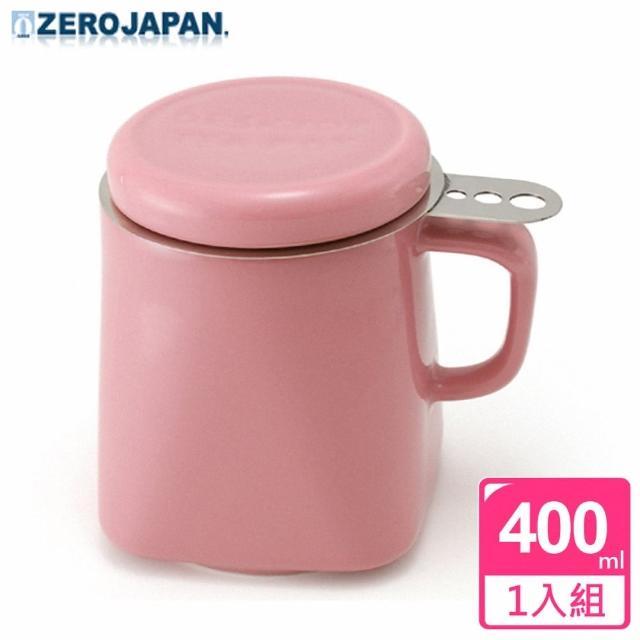 【ZERO JAPAN】陶瓷泡茶用馬克杯400cc(玫瑰粉)