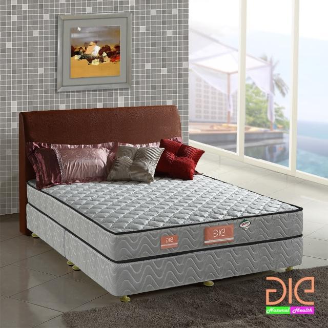 【aie享愛名床】竹碳+3M防潑水+記憶膠二線彈簧床墊-雙人5尺(經濟型)