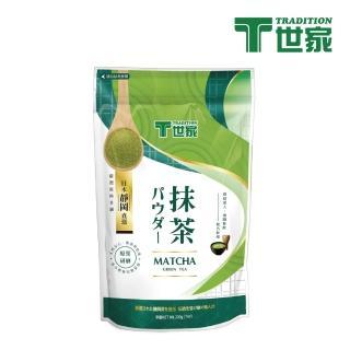 【T世家】日式正宗抹茶粉*200g