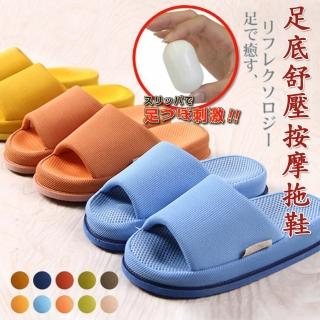 日本熱銷家居穴道按摩拖鞋refre健康拖鞋(室內拖鞋/保暖拖鞋/造型拖鞋)