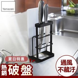 【日本YAMAZAKI】tower砧板刀具架(黑)