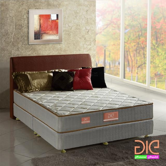 【aie享愛名床】竹碳+羊毛+記憶膠二線彈簧床墊-雙人5尺(實惠型)