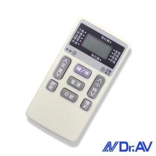 【Dr.AV】AI-H1日立專用冷氣遙控器(北極熊系列)