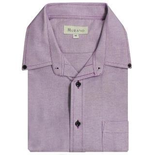 【MURANO】CVC牛津布長袖襯衫(粉紫色)