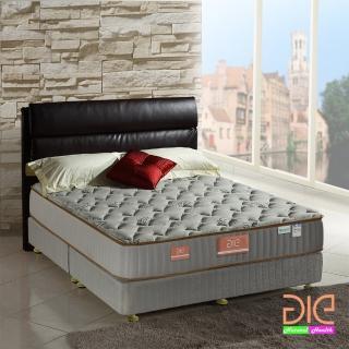 ~aie享愛名床~天絲 乳膠 記憶膠二線彈簧床墊~雙人5尺 奢華型