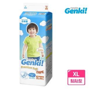 王子 GENKI超柔軟紙尿褲 XL44*4包