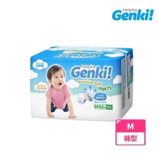 王子 GENKI超柔軟褲型紙尿褲 M32*6包