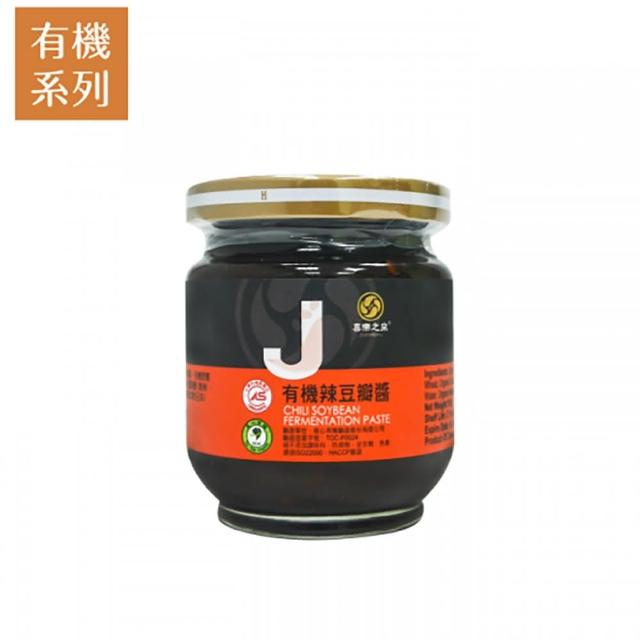【喜樂之泉】有機辣豆瓣醬(180g)