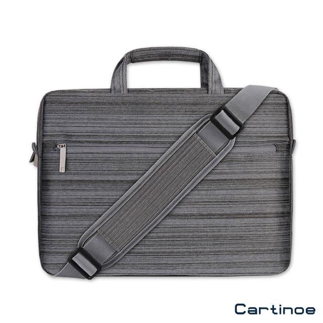 【Cartinoe】15.6吋 新精英系列筆電包(CL174)