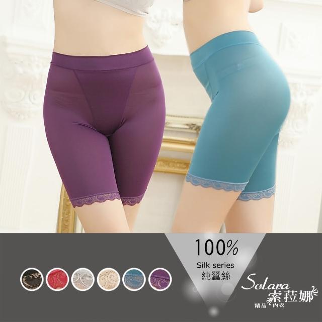 Solara蠶絲褲底高腰萊卡曲線美體褲10件