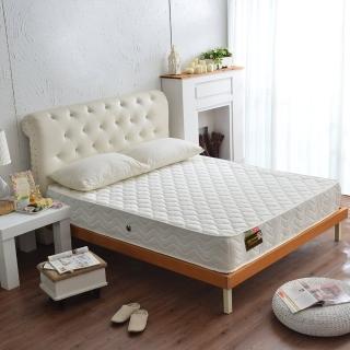 【睡芝寶】乳膠抗菌-防潑水側邊強化獨立筒床墊(雙人加大6尺)