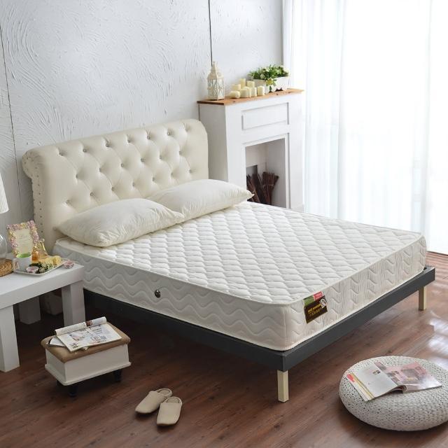 【睡芝寶】抗菌防潑水-側邊強化獨立筒床墊(單人3.5尺)