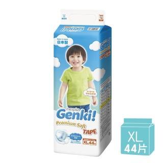 王子 GENKI元氣超柔紙尿褲 XL44